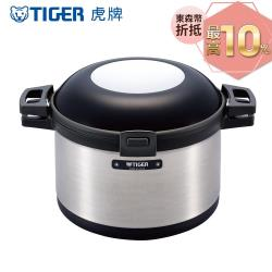 (日本製)TIGER虎牌 6.0L附手把燜燒調理鍋 (NFI-A600)
