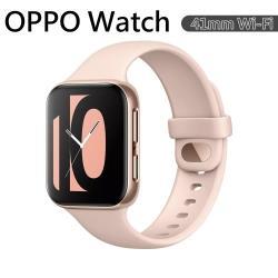 OPPO Watch 41mm Wi-Fi 粉金