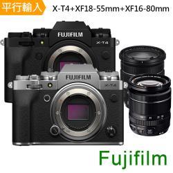 【FUJIFILM 富士】X-T4+XF18-55mm+XF16-80mm 雙鏡組 *(中文平輸)