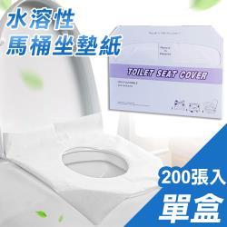 WIDE VIEW 水溶性馬桶坐墊紙200張/盒(TCB-01)