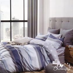 BUTTERFLY-純棉三件式被套床包組-灰色軌跡(單人加大)