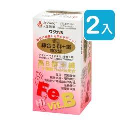 人生製藥渡邊 綜合B群+鐵糖衣錠 90粒裝 (2入)