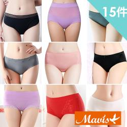 Mavis瑪薇絲-出清福袋隨機款式多色內褲M-XXL(15件組)
