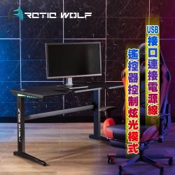 ArcticWolf Shadow暗影碳纖維LED炫光電競桌-黑色