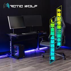 ArcticWolf Unicorn獨角獸碳纖維LED炫光電動升降電競桌-黑色