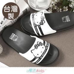 魔法Baby 女鞋 台灣製Hello kitty正版大女孩及成人俏麗拖鞋~sd7308