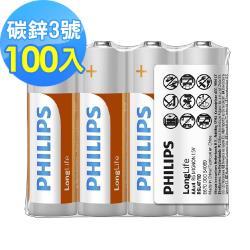 【PHILIPS 飛利浦】3號碳鋅電池(100顆)