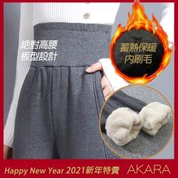 SCL 發熱保暖內刷毛雙層棉褲