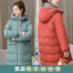 【韓國K.W.】(預購)深情幻愛羽絨棉保暖外套