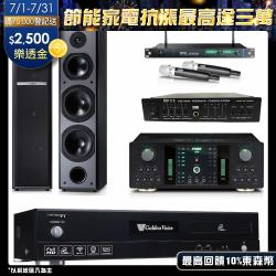 金嗓 CPX-900 F1 點歌機4TB+FNSD NO-1+MIPRO ACT-869+TDF M-6+FBC-9900
