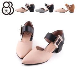 【88%】4.5cm跟鞋 MIT台灣製 優雅氣質V口 皮革/布面尖頭粗跟鞋 魔鬼氈 OL上班族