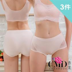 【CHANMODE 香茉】輕薄蕾絲立體臀杯內褲3件組(淺色款)