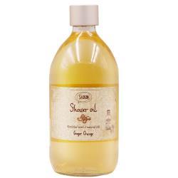 SABON  西西里柑橘沐浴油 500ml (含原廠壓頭-附紙袋)