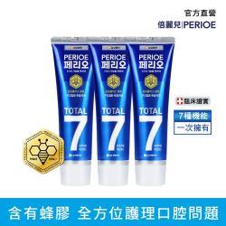 倍麗兒 7效蜂膠牙膏-經典藍120g*3入