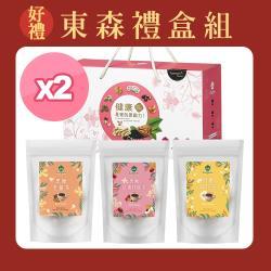 【薌園】磚心暖意禮盒(黑糖薑茶+紅棗桂圓+枸杞菊花茶磚) X 2組