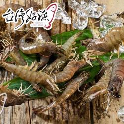 【台灣好漁】友善養殖的原味-健康生態白蝦(300g 約15~17尾)