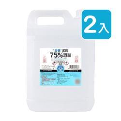 派頓潔康 75%酒精 4L (2入)