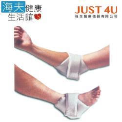 艾克森減壓床墊 (未滅菌)【海夫健康生活館】強生醫療 ACTION 手肘 足跟保護墊 0.95cm(20401)