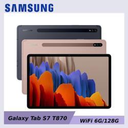 Samsung Galaxy Tab S7 T870 (6G/128G) 11吋Wi-Fi平板電腦