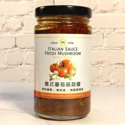 【台灣花卉】義式蕃茄菇菇醬 200g±9%