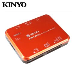 【KINYO 耐嘉】KCR-355 多合一晶片讀卡機