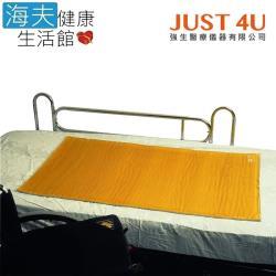 艾克森減壓床墊(未滅菌)【海夫健康生活館】強生醫療 ACTION 肩到膝床墊(6300)