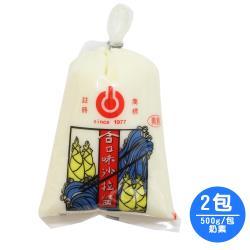 合口味 香甜原味奶素沙拉醬量販包2包(500g/包)