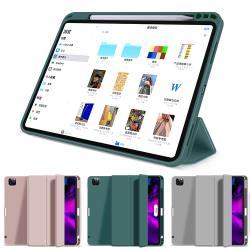 貼心筆槽設計!!  Apple iPad Pro 11吋 2020版 平板電腦保護套 休眠喚醒功能 三折支架 專用皮套