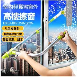 KCS嚴選 高樓安全雙層中空可伸縮杆雙面擦窗器