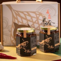 晶鱻烏金 烏金干貝醬2瓶裝 附贈禮盒包裝