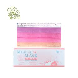 【丰荷 荷康】醫用醫療口罩 雙鋼印 台灣製造_彩虹2(30/盒)