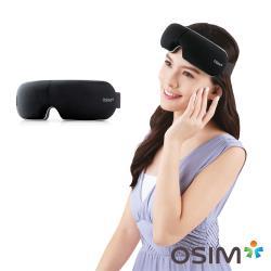 OSIM 護眼樂AIR uVision Air OS-1202  2入組