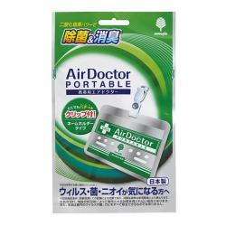 日本-小久保 Air Doctor 新型空間除菌消臭卡(便攜式)X2入組