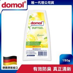 德國domol 浴廁芳香劑 150gx 3入-清檸
