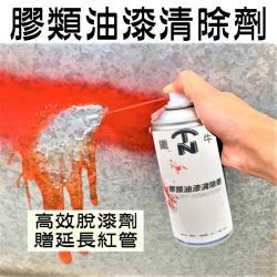 膠類油漆清除劑 ABRO 美國製 除膠劑 283ml 殘膠 除漆 溶解塑膠 強力去漆 清潔劑 去汙 油漆 貼紙