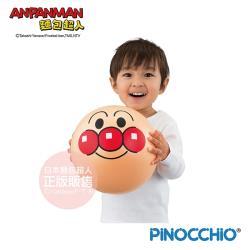 麵包超人-麵包超人 新軟軟彈彈球(3歲-/球類玩具)