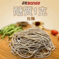 【犇馳BANGO】醣質1克拉麵70g*2包