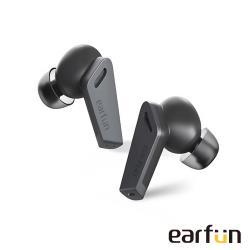 EarFun Air Pro 真無線藍牙耳機│ANC降噪