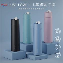 《CEO西伊歐國際》北歐簡約手提SUS304不鏽鋼保溫瓶-270ml