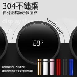 智能LED顯溫304不繡鋼保溫杯500ml