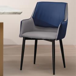H&D 維吉爾藍色餐椅