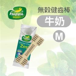 纖嚼 無穀健齒棒 M號 ( 牛奶 ) 30g-1入