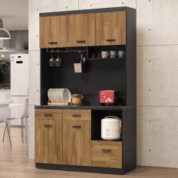 H&D 科隆4尺石面餐櫃