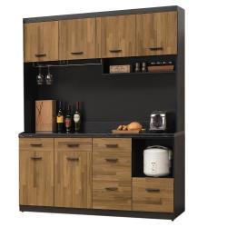 H&D 科隆5.3尺石面餐櫃