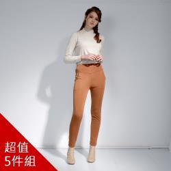 CLARE日本限定鑽石黑貂絨高彈精品褲-獨