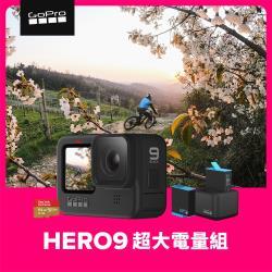 【GoPro】HERO9 Black超大電量組(公司貨)