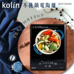 kolin歌林黑晶不挑鍋電陶爐KCS-UD1307