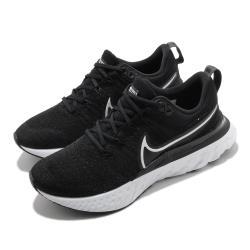 Nike 慢跑鞋 React Infinity Run 女鞋 輕量 透氣 舒適 避震 路跑 運動 黑 白 CT2423002 [ACS 跨運動]