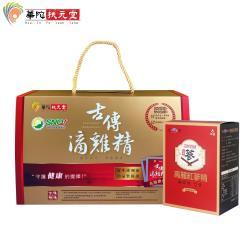 華陀扶元堂 古傳滴雞精1盒(10包/盒)+高麗紅蔘精1盒(10包/盒)