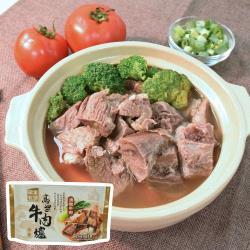 良金牧場 高梁牛肉爐-清燉牛肉(1300g/包)
